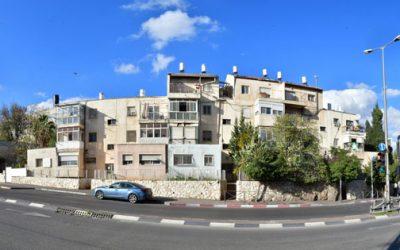"""התחדשות עירונית בירושלים: """"לכולם מגיע לגור בכבוד"""""""