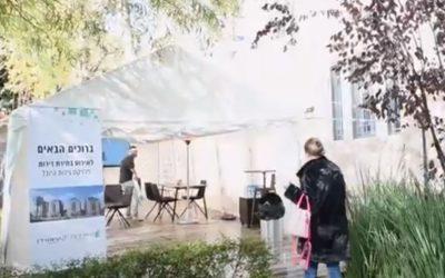 אירוע בחירת דירות פרויקט גינות היובל